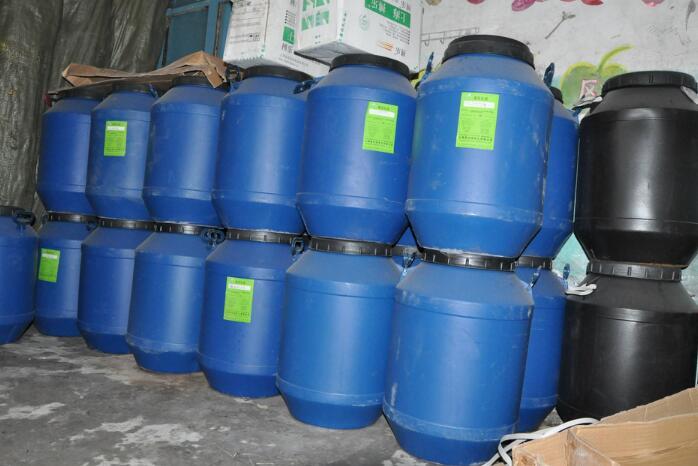 丙烯酸防水乳液