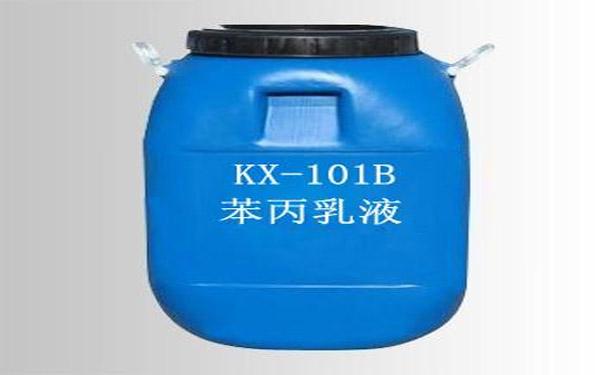 丙烯酸乳液有哪些作用以及其中的原理