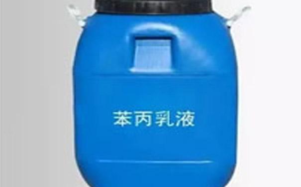 苯丙乳液在乳胶漆应用中凸显出了哪些功能