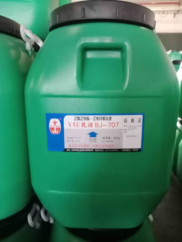 vae707乳液产品图